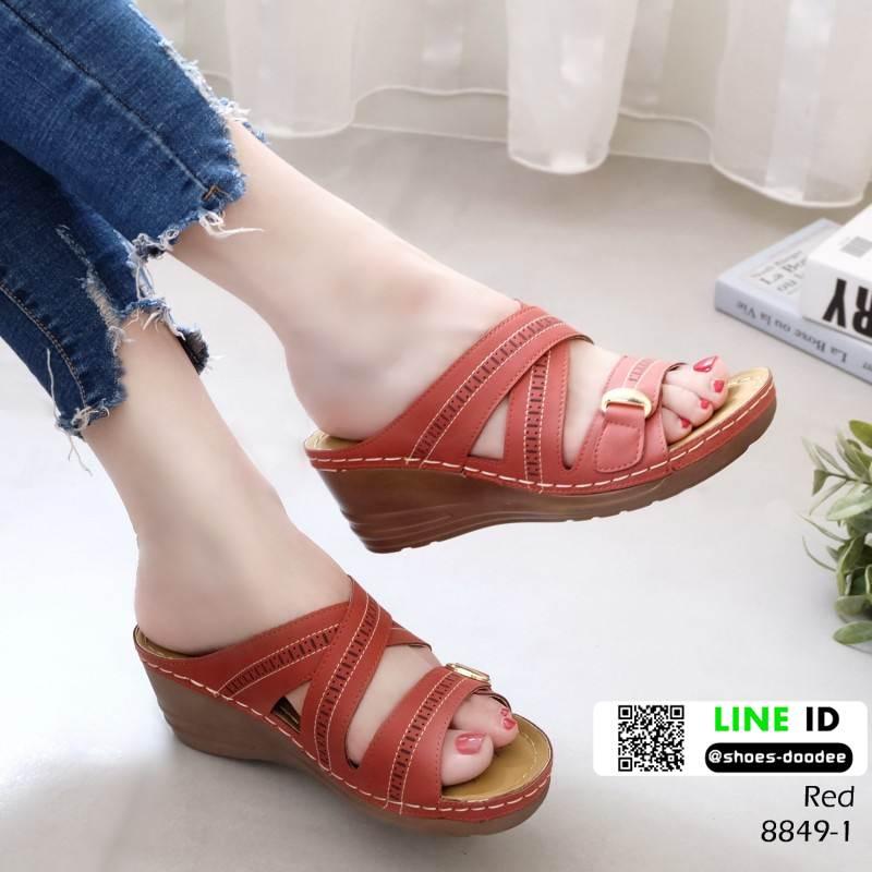 รองเท้าสุขภาพหน้าไขว้ งานขายดีอันดับ 1 8849-1-แดง [สีแดง]