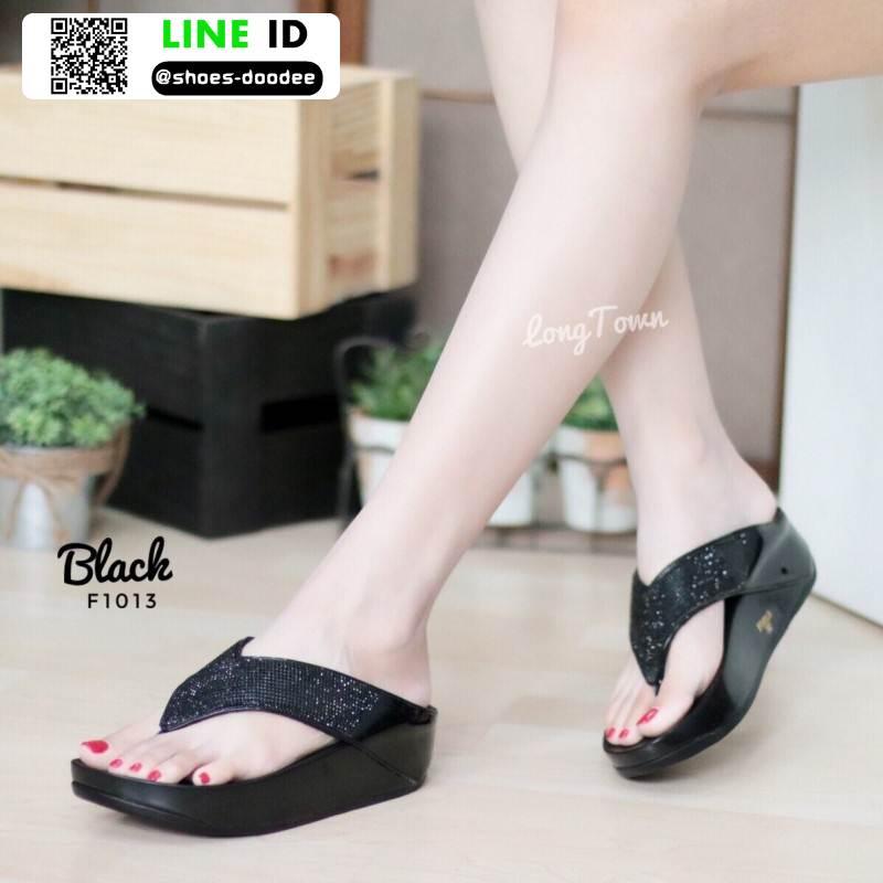 รองเท้าแตะเพื่อสุขภาพ ฟิทฟลอปหนีบ F1013-BLK [สีดำ]