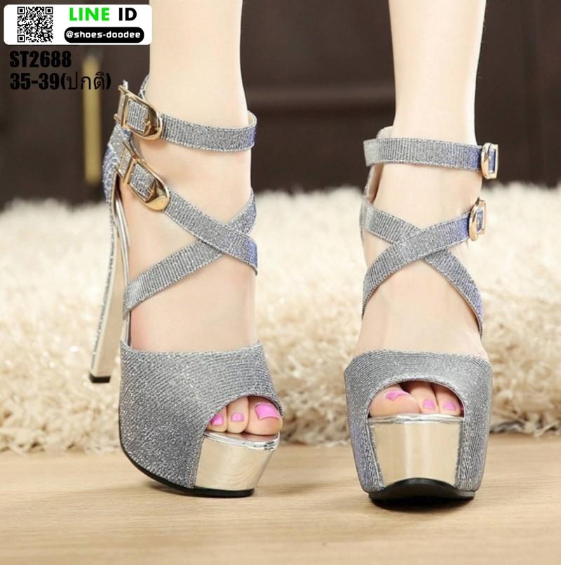 รองเท้าส้นสูงหุ้มหลังรัดข้อ ST2688-SIL [สีเงิน]