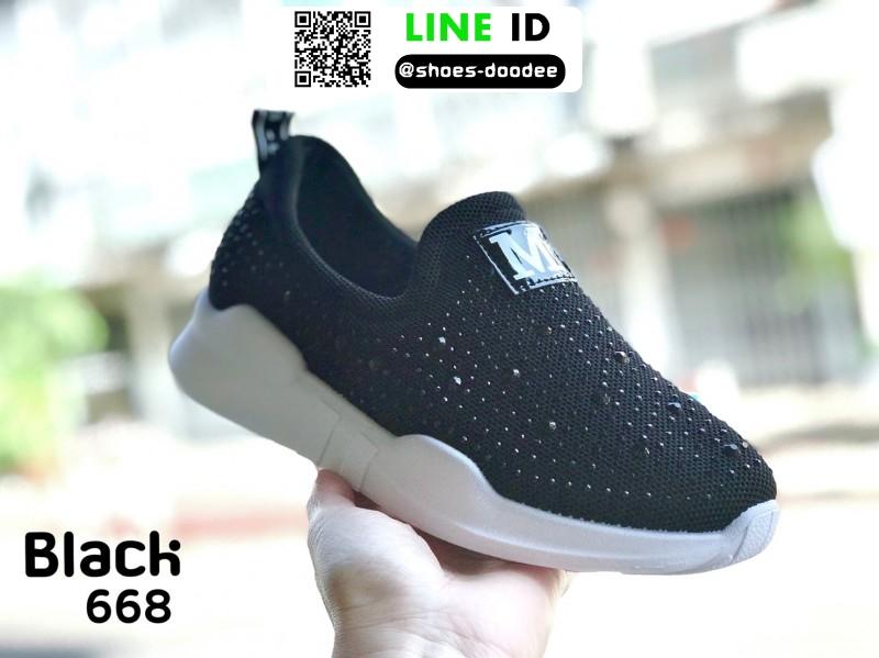 รองเท้าผ้าใบแฟชั่น 668-BLK [สีดำ]
