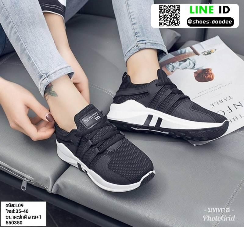 รองเท้าผ้าใบแบบสวม L09-BLK [สีดำ]