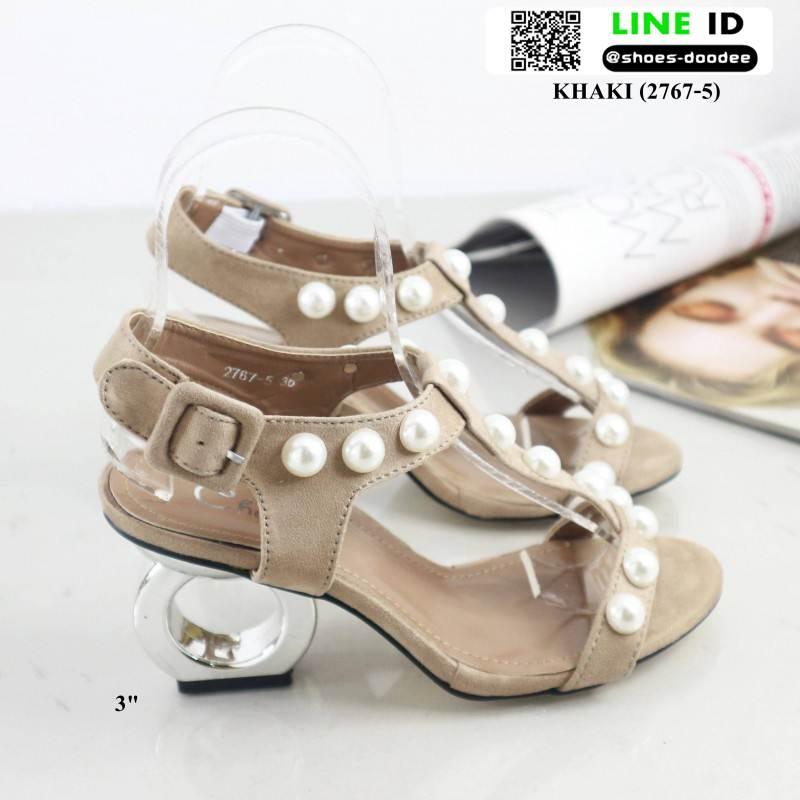 รองเท้าส้นสูง สไตล์เกาหลี 2767-5-KAKI [สีกากี]