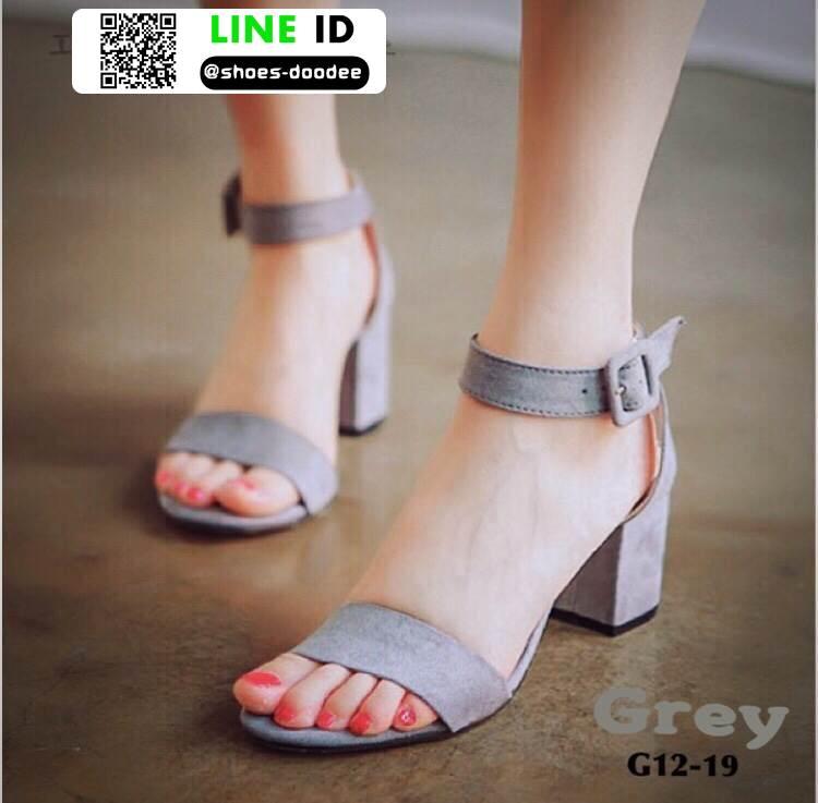 รองเท้าลำลองรัดส้น กำมะหยี่นิ่ม G12-19-GRY [สีเทา]