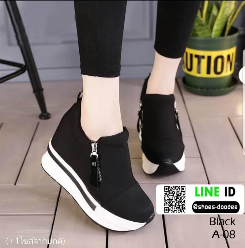 รองเท้าผ้าใบสไตล์เกาหลี ซิปข้าง เสริมส้นด้านในให้ รวม 4นิ้ว A-08-ดำ [สีดำ]