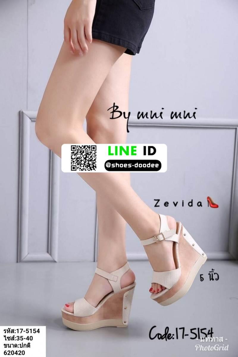 รองเท้าส้นเตารีดรัดส้น 17-5154-CRM [สีครีม]