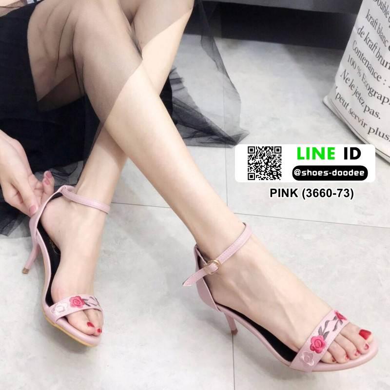 รองเท้าส้นสูงดีเทลน่ารัก 3660-73-PINK [สีชมพู]