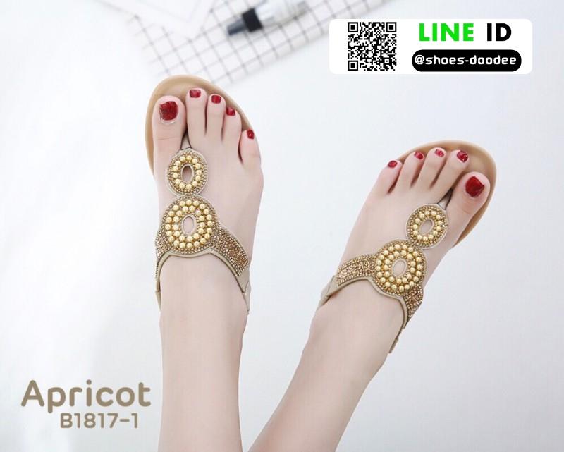 รองเท้าแตะรัดส้น สไตล์โบฮิเมียน B1817-1-APR [สีแอปริคอท]