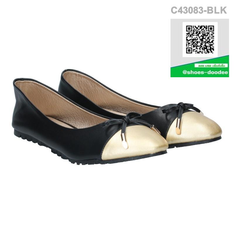 รองเท้าส้นแบนสีดำ Ballet Flat แต่งหัวทอง (สีดำ )