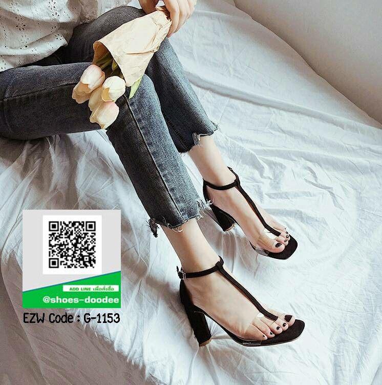 รองเท้าส้นตันรัดส้นสีดำ คาดพลาสติกแก้วใส ไม่บาดเท้า (สีดำ )