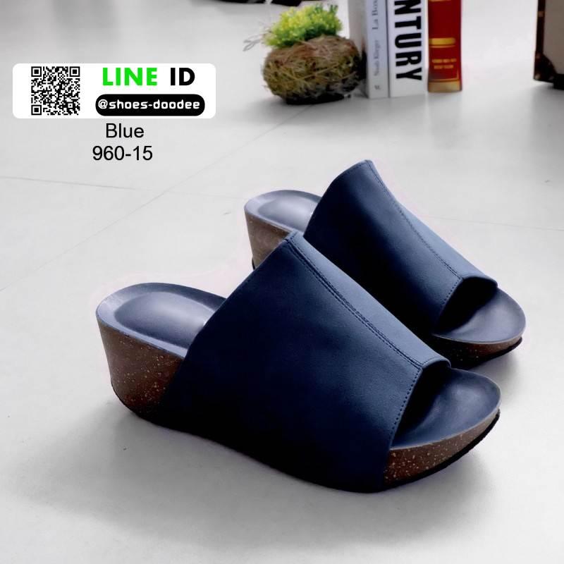 รองเท้าส้นเตารีดหน้าเต็ม 960-15-น้ำเงิน [สีน้ำเงิน]