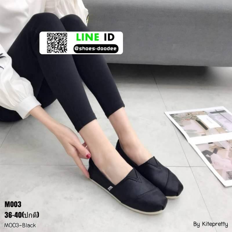 รองเท้าผ้าใบแบบสวม งานสไตล์ Tom's M003-BLK [สีดำ]
