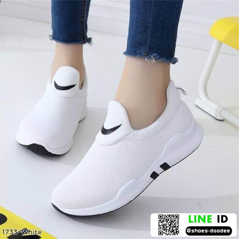 รองเท้าผ้าใบงานผ้าทรงกระชับเท้า 1733B6-WHI [สีขาว]