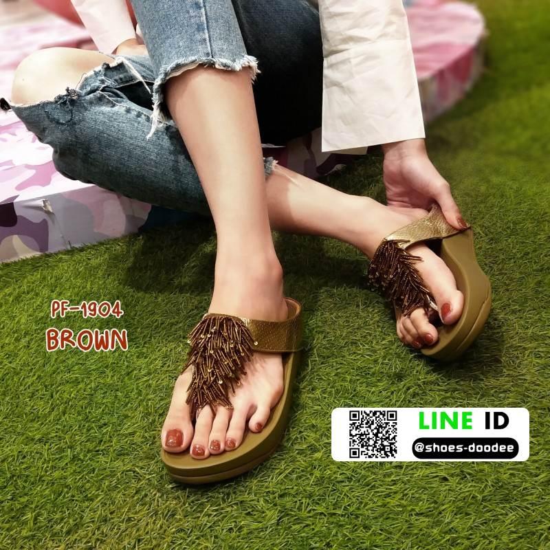 รองเท้าสุขภาพแต่งพู่ ฟิทฟลอป PF1904-BRN [สีน้ำตาล]