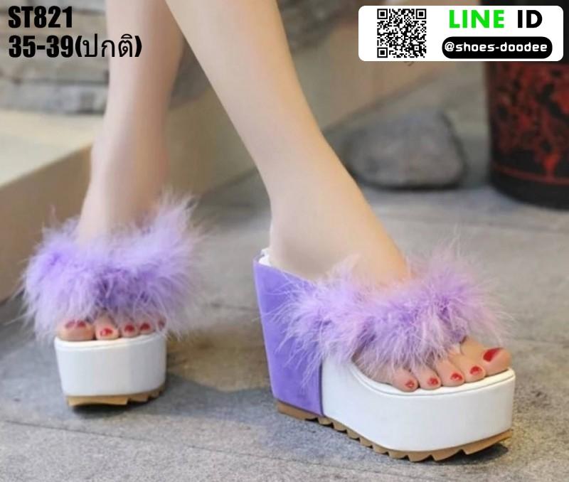 รองเท้าหูคีบส้นเตารีด ST821-PUE [สีม่วง]