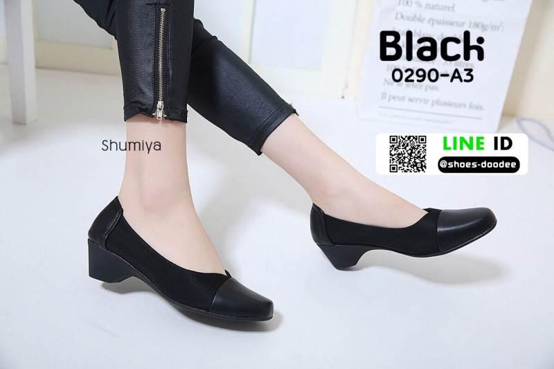 รองเท้าคัชชูส้นสูง วัสดุหนังPU 0290-A3-BLK [สีดำ]