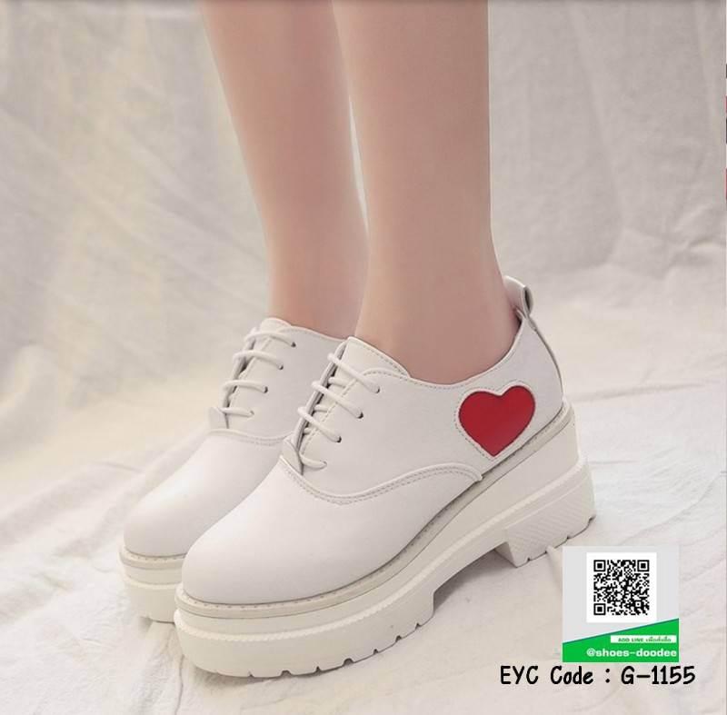 รองเท้าคัทชูเสริมส้นสีขาว little heart (สีขาว )
