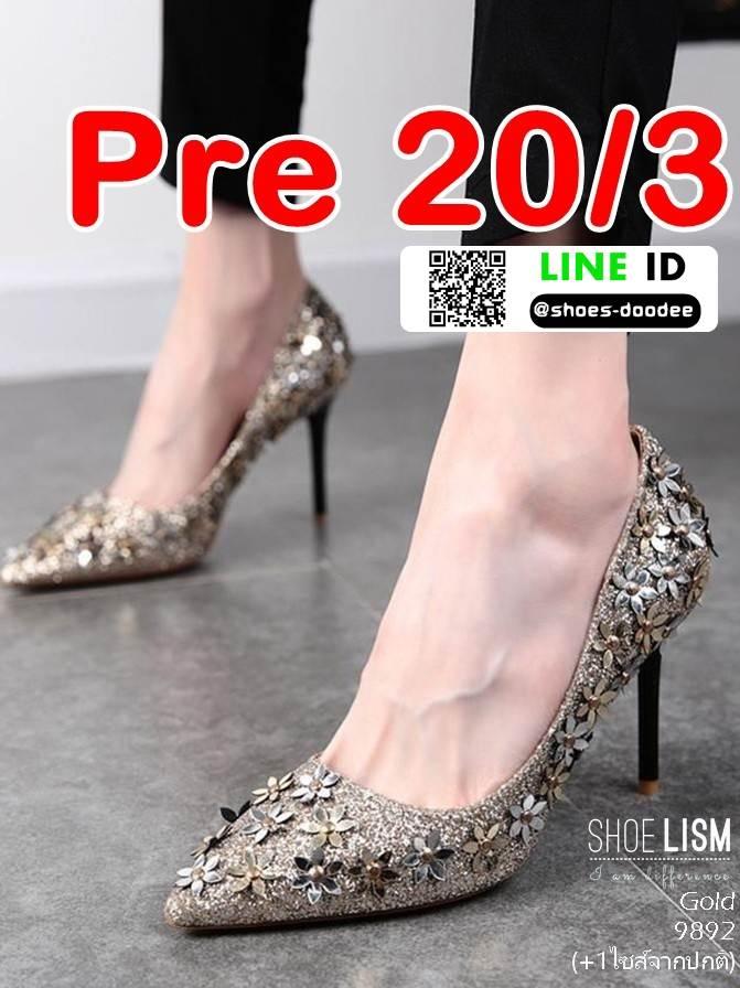 รองเท้าส้นสูง แต่งคามิเลียรอบบอดี้ สูง 3นิ้ว 9892-ทอง [สีทอง]