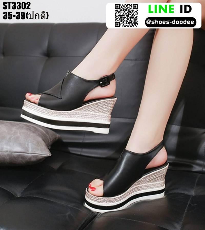 รองเท้าทรงเตารีดแบบรัดท้าย ST3302-BLK [สีดำ]