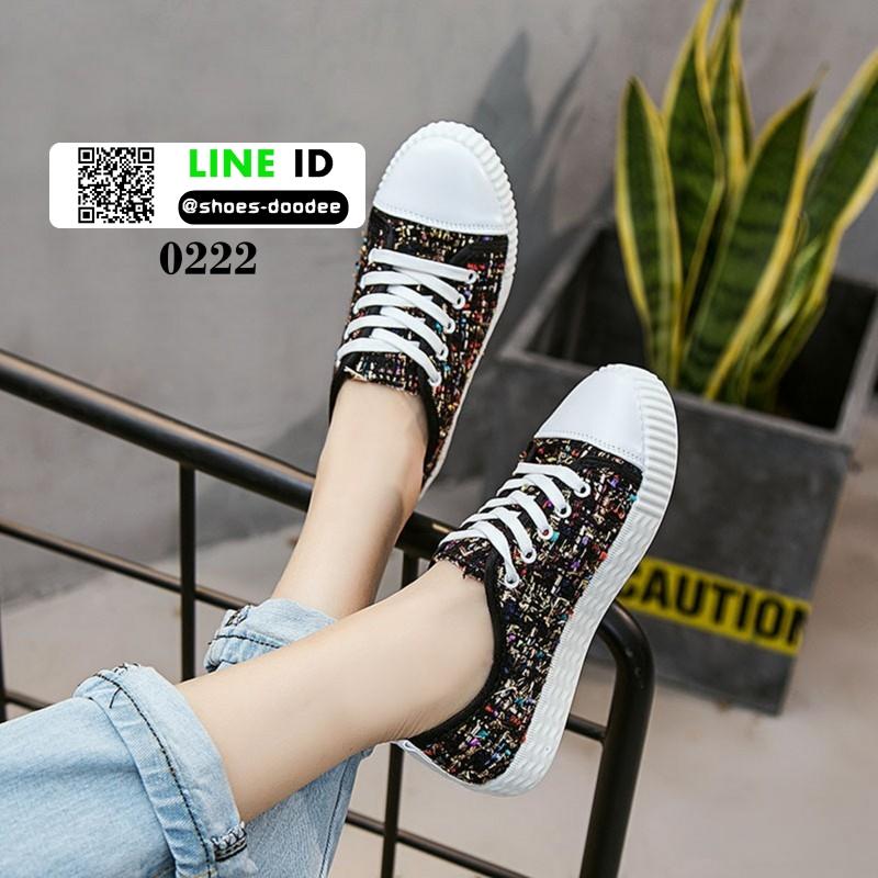 รองเท้าผ้าใบ MUI MUI 0222-BLACK [สีดำ]