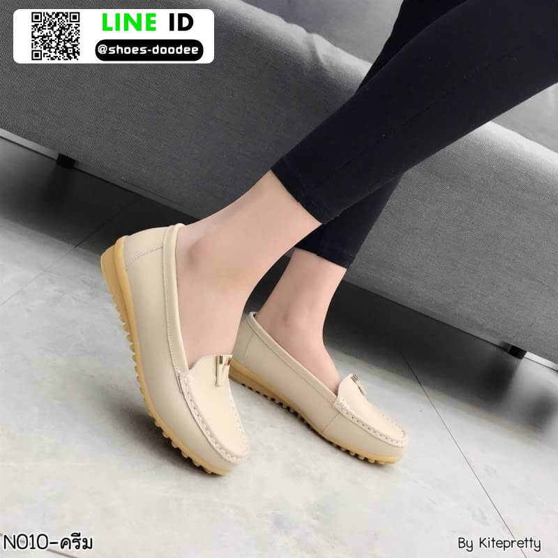 รองเท้าคัชชูงานหนังแท้ นิ่มมากๆ N010-CREAM [สีครีม]