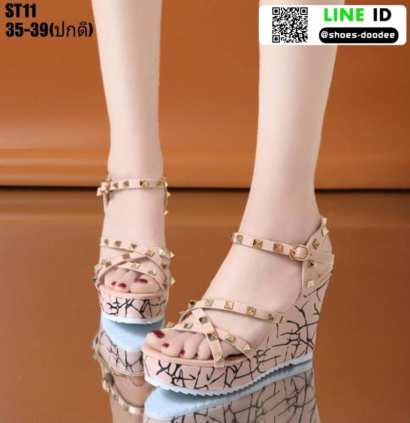 รองเท้าเปิดส้นรัดข้อส้นเตารีด ST11-PNK [สีชมพู]