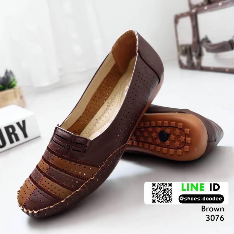 รองเท้าคัชชู เพื่อสุขภาพ มีไซส์ 41 3076-น้ำตาล [สีน้ำตาล ]