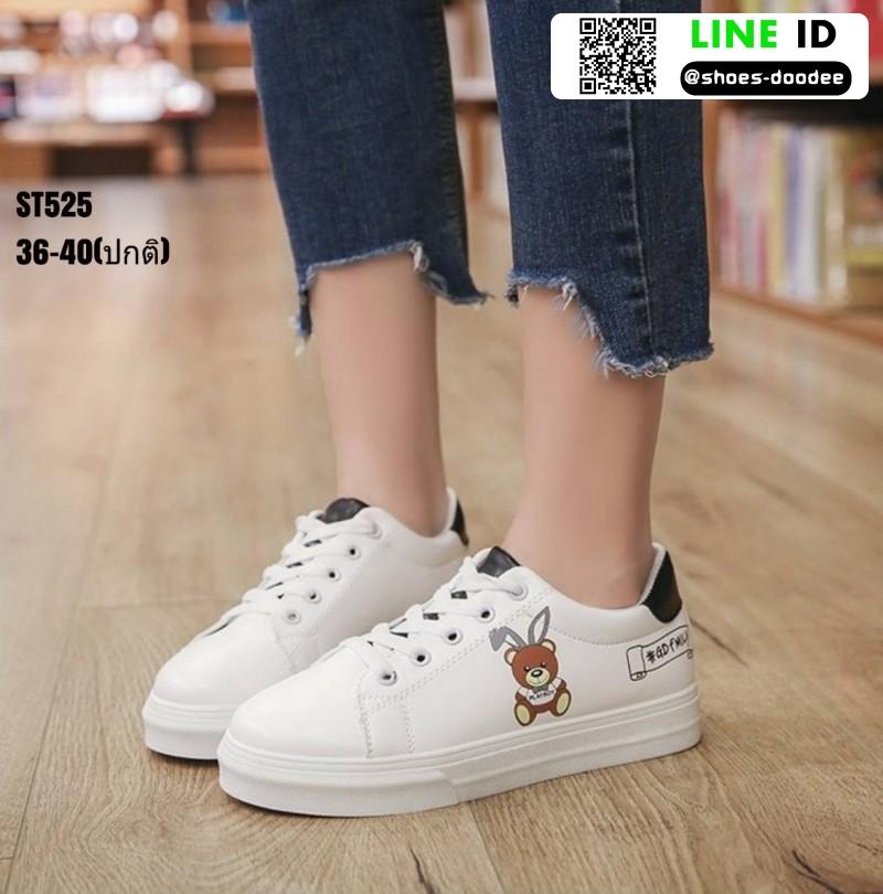 รองเท้าผ้าใบ นำเข้า100% ST525-BLK [สีดำ]