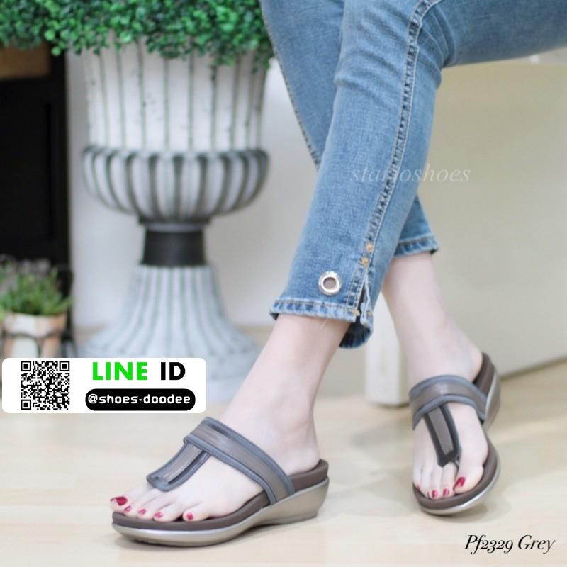 รองเท้าแตะแบบคีบ PF2329-GRY [สีเทา]