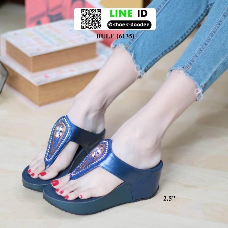 รองเท้าส้นเตารีด งานเพื่อสุขภาพ 6135-BLUE [สีน้ำเงิน]
