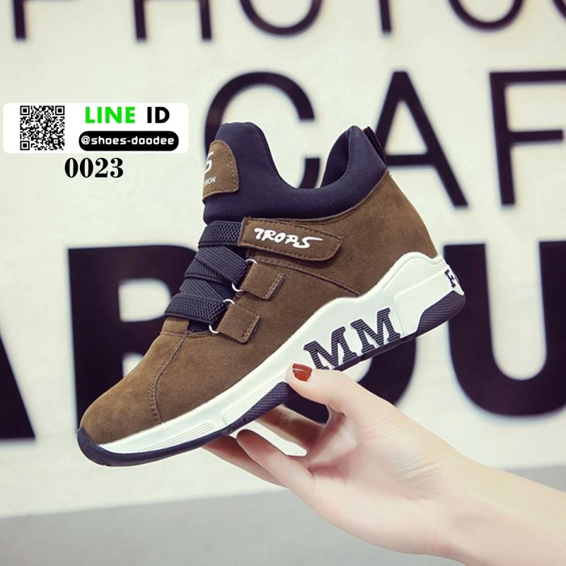 รองเท้าผ้าใบสไตล์เกาหลี 0023-BROWN [สีน้ำตาล]