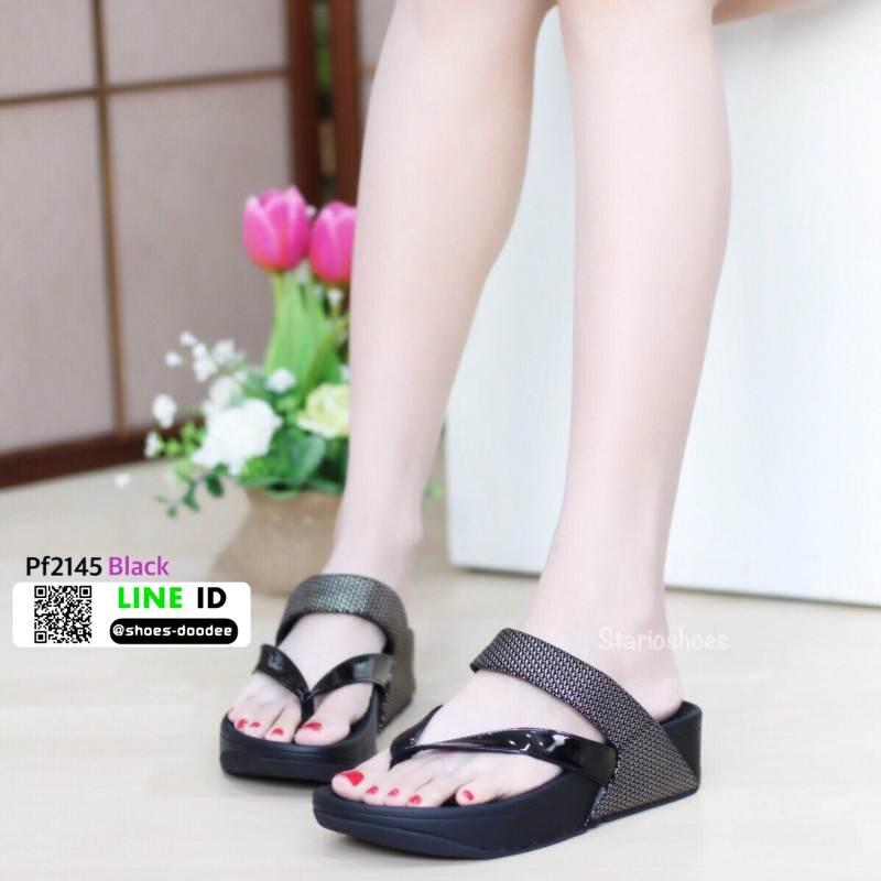 รองเท้าสุขภาพสไตล์ฟิตฟรอป PF2145-BLK [สีดำ]