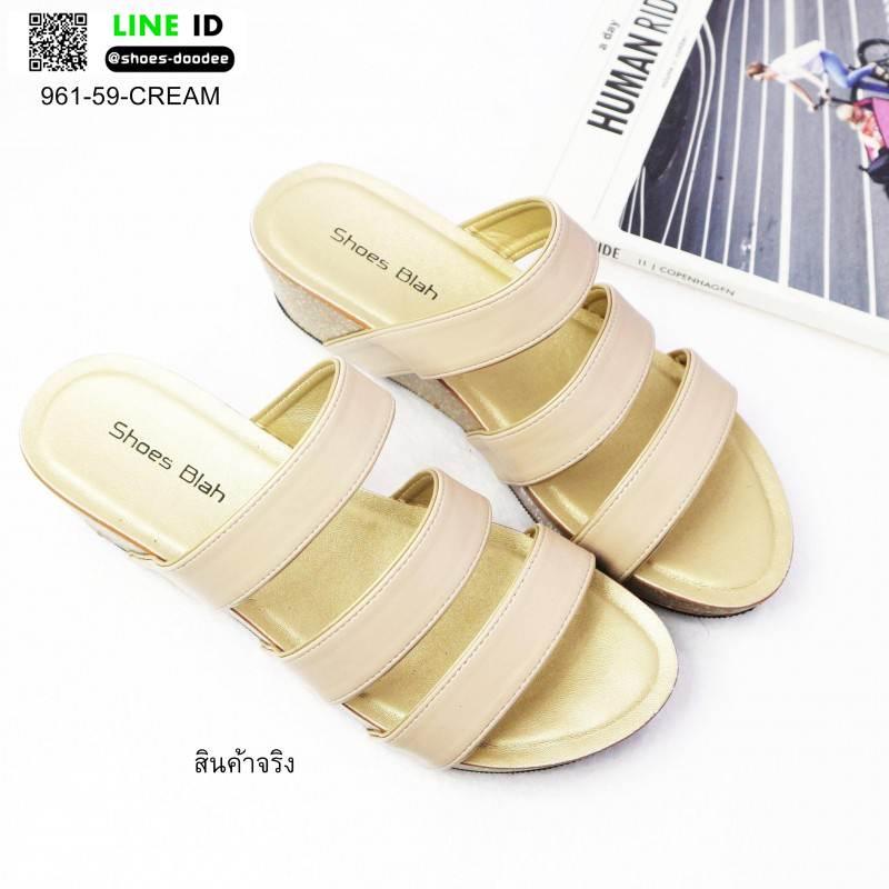 รองเท้าส้นเตารีดสีพาสเทล สวยๆเกร๋ๆ 961-59-CRE [สีครีม]