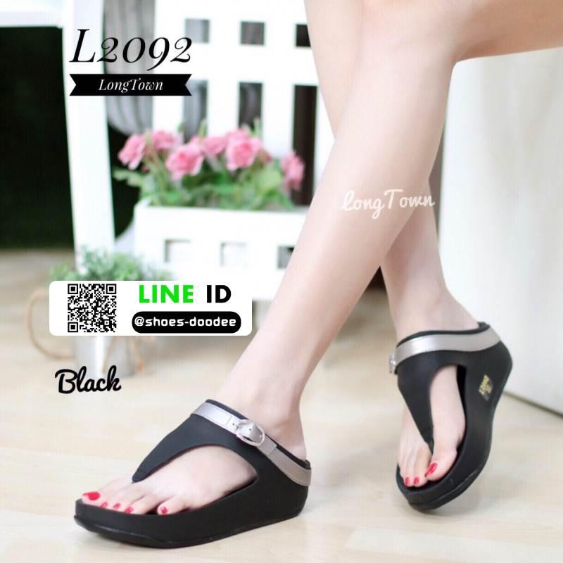 รองเท้าเพื่อสุขภาพฟิทฟลอป แบบหนีบ คาดเข็มขัด L2092-BLK [สีดำ]