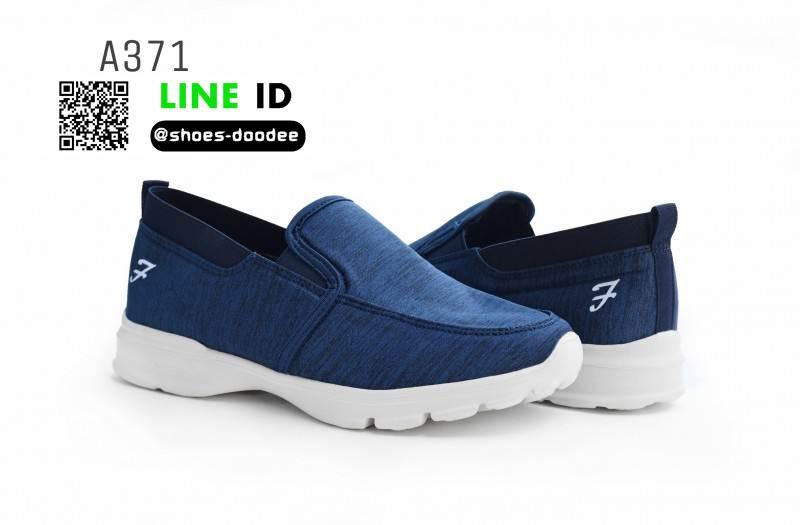 รองเท้าผ้าใบลำลอง เพื่อสุขภาพ A371-BLU [สีน้ำเงิน]