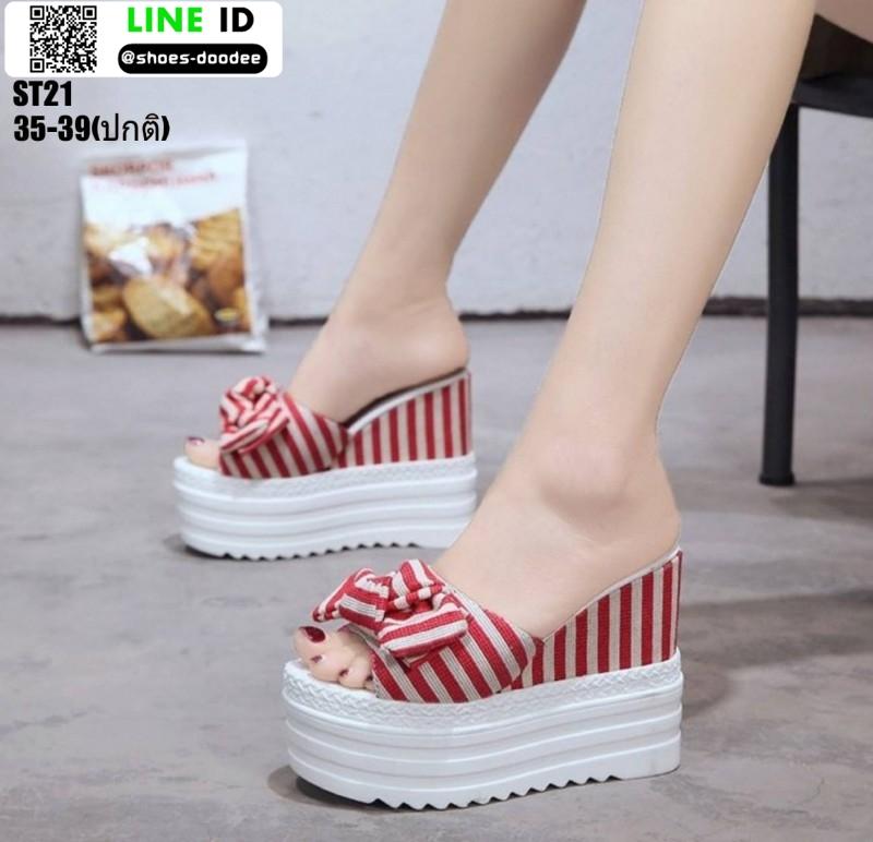 รองเท้าแบบสวมส้นเตารีด งานนำเข้า100% ST21-RED [สีแดง]
