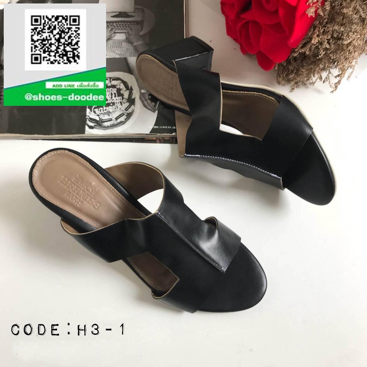 รองเท้าส้นตันเปิดส้นสีดำ สไตล์ Hermes (สีดำ )
