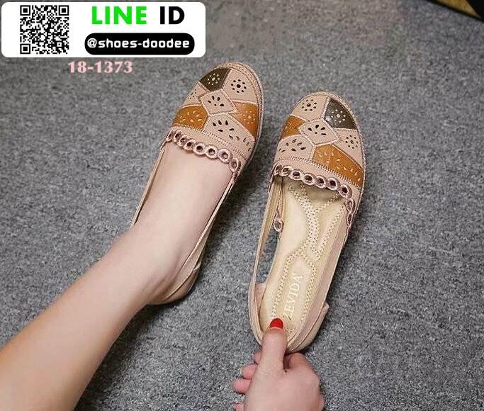 รองเท้าคัชชู สไตล์สุขภาพ 18-1373-PNK [สีชมพู]