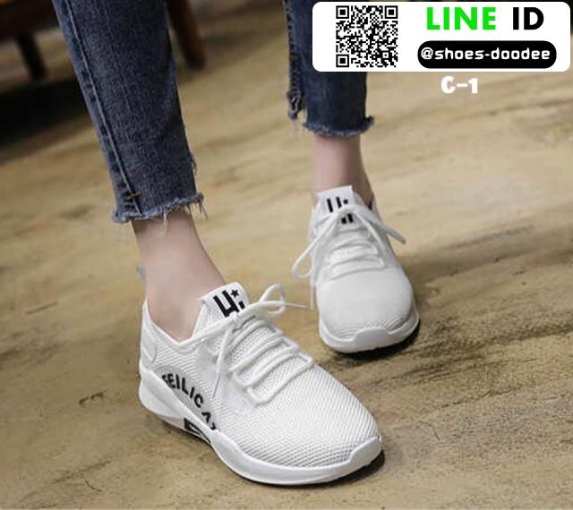 รองเท้าผ้าใบแฟชั่น สไตล์เกาหลี ผ้าตาข่ายนิ่ม C-1-WHI [สีขาว]