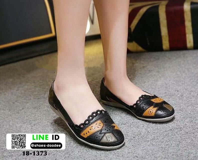 รองเท้าคัชชู สไตล์สุขภาพ 18-1373-BLK [สีดำ]