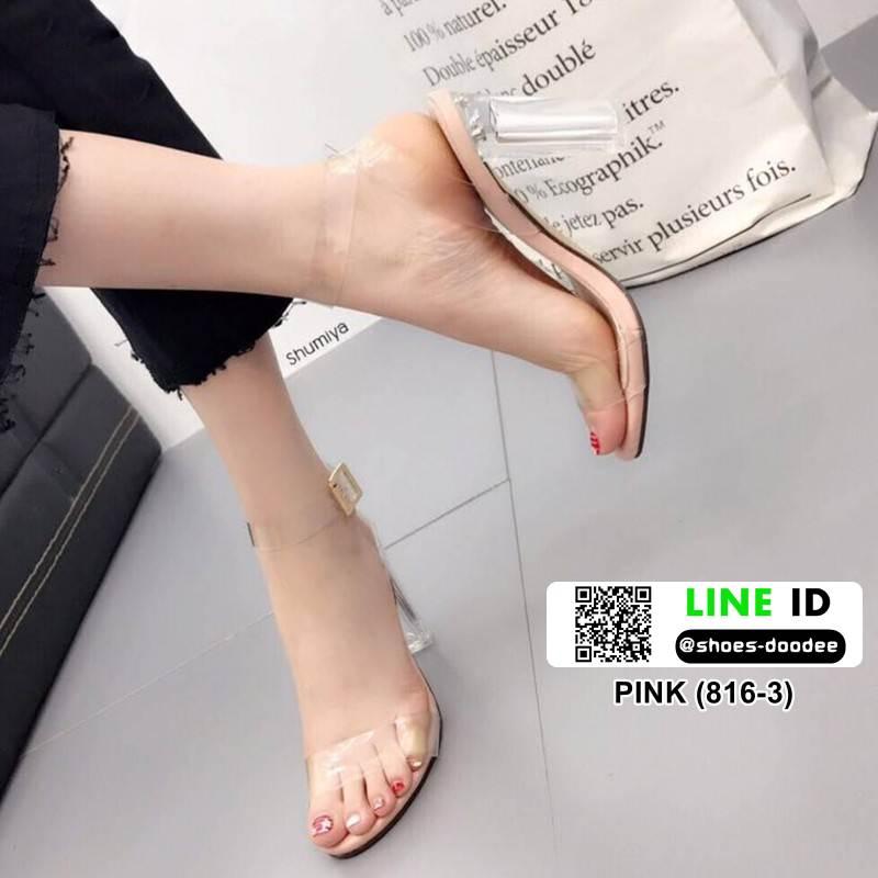 รองเท้าส้นสูง งานสไตล์ TOP SHOP 816-3-PINK [สีชมพู]