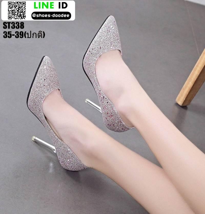 รองเท้าคัชชูส้นเข็ม ST338-PNK [สีชมพู]