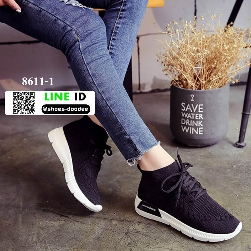 รองเท้าผ้าใบนำเข้า สไตล์ ADIDAS 8611-1-BLACK [สีดำ]