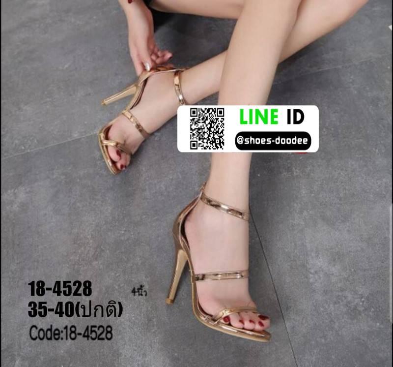 รองเท้าส้นสูงรัดข้อเปิดหน้า 18-4528-PKG [สีชมพู]