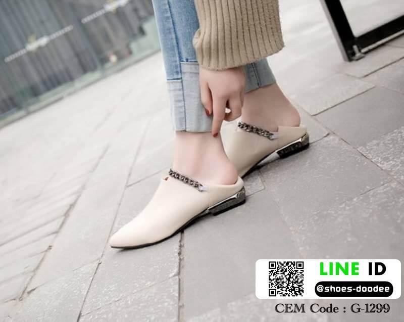 รองเท้าส้นเตี้ยเปิดส้น สุดชิค งานเก๋ แต่งสีเรียบ G-1299-APR [สีแอปริคอท]