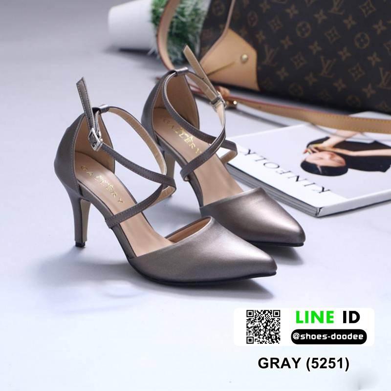 รองเท้าส้นสูงหัวแหลม ใส่แล้วลุคดูเปรี้ยว 5251-GRAY [สีเทา]