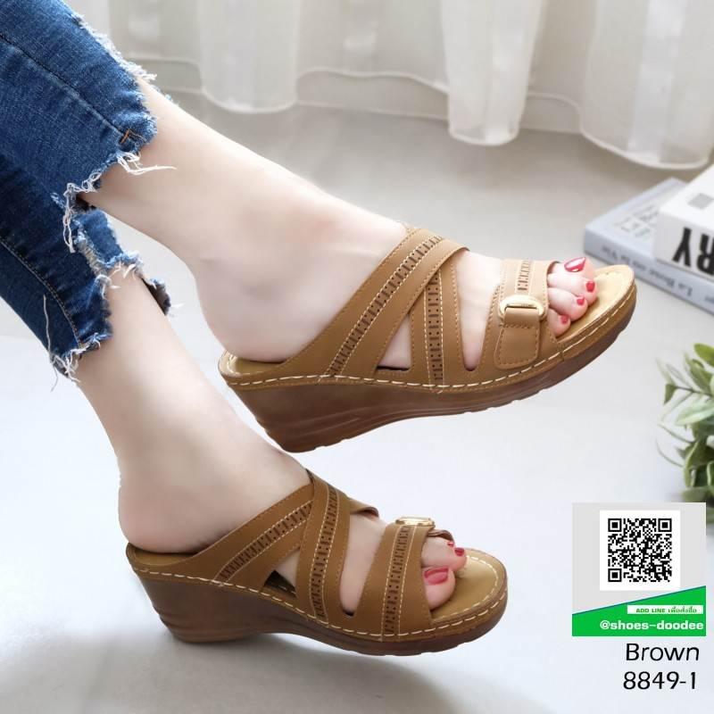รองเท้าสุขภาพหน้าไขว้ งานขายดีอันดับ 1 8849-1-น้ำตาล [สีน้ำตาล ]