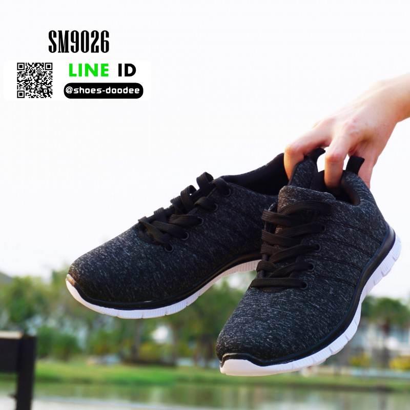 รองเท้าผ้าใบ ทรงสปอร์ต SM9026-BLK [สีดำ]
