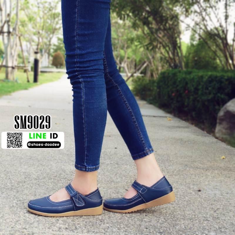 รองเท้าคัทชูผู้หญิง SM9029-BLU [สีน้ำเงิน]
