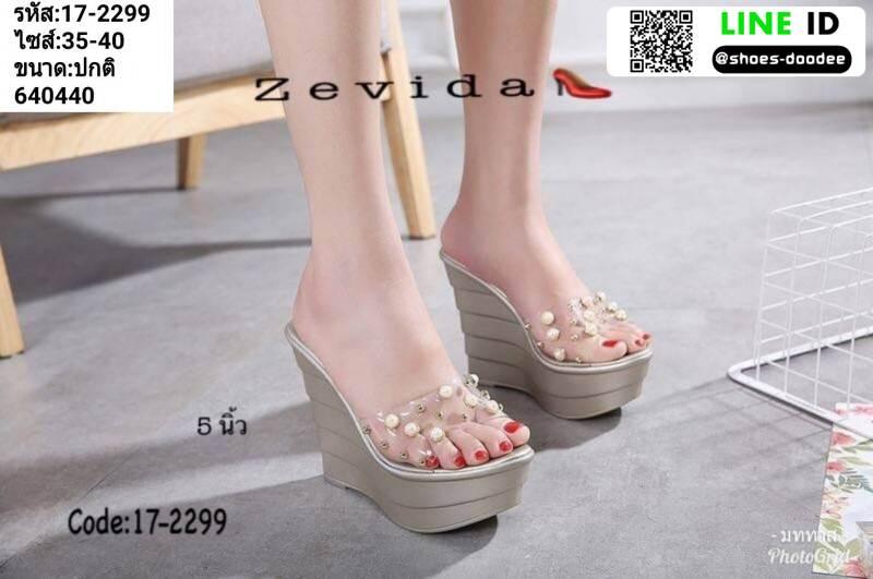 รองเท้าแบบสวมส้นเตารีด 17-2299-GLD [สีทอง]