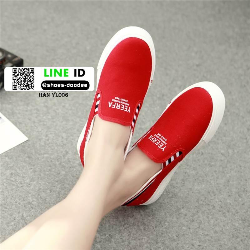 รองเท้าลำลองผ้าแคนวาสนำเข้า HAN-YL006-RED [สีแดง]